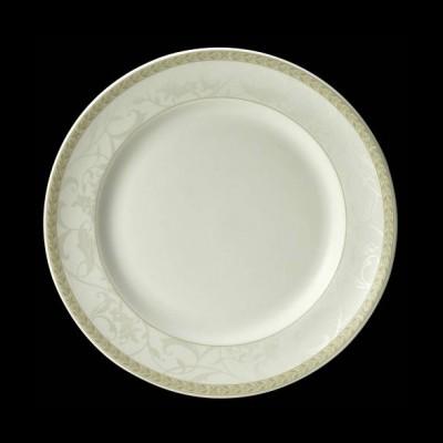 Vogue Plate